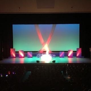 音響 照明 舞台演出等  コンサート イベント業務 − 神奈川県