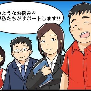 【無料】介護事業者交流会