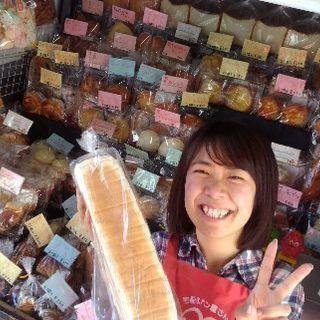 飲食業(パン屋)なのに!土日&大型連休あり!【平均月収30万!】...