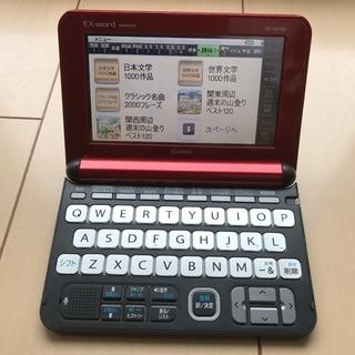 電子辞書 EX-word DATAPLUS9  XD-K6100 ...