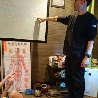 【5/29】ツボと温灸 家庭でできる健康管理