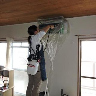 #通常壁掛けエアコン#高圧洗浄で内部をきれいにします! - 便利屋