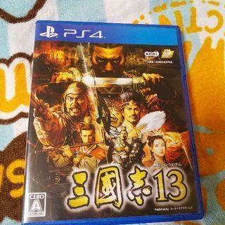 PS4三国志13通常版
