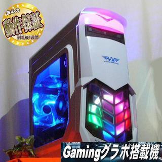 GTX1050Ti+SSD+WiFi☆PUBG/フォトナ/R6S動...