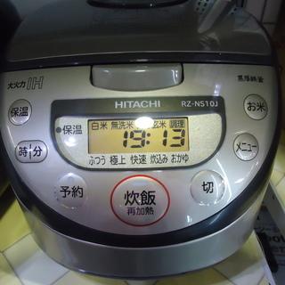 【エコプラス小倉南】日立 炊飯器 RZ-NS10J 中古品 2015年
