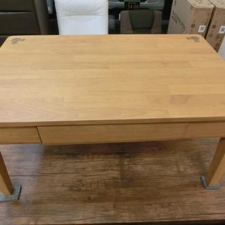リビングテーブル BELLE MAISON ナチュラル 未使用品 ...