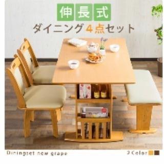 未使用☆椅子2脚とベンチのダイニングテーブルセット