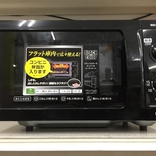 安心の6ヶ月保証つき【トレファク入間店】2017年製 電子レンジの...