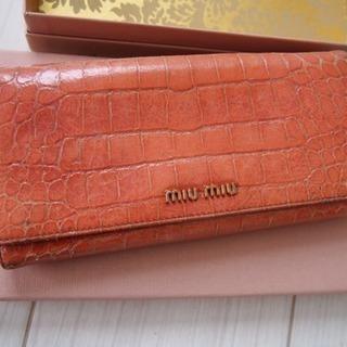 miumiu 長財布