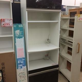 レンジボード★キッチン収納★食器棚