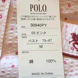 【新品】POLOポロレディスパジャマ