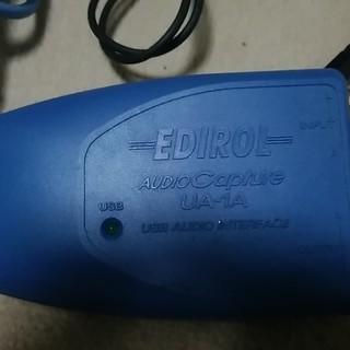 EDIROL AUDIOCapture UA-1A (中古、ジャ...
