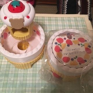 こどもちゃれんじbaby1歳号のころりんメロディケーキ+くるくる...