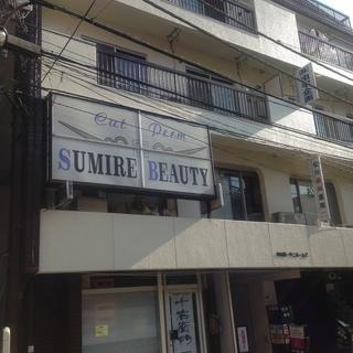 田無駅4分 貸店舗・事務所 約37㎡ 2階 元美容室