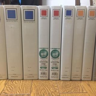 KOKUYO(コクヨ)の二穴ファイル 9冊