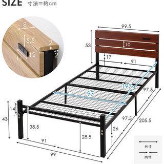 美品 シングルベッド(マット付)