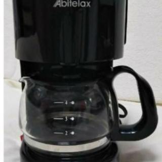 [美品] コーヒーメーカー