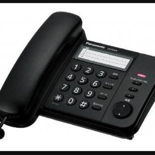商談中☆新品未使用☆Panasonic電話器