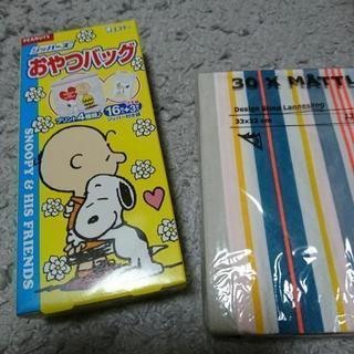 ジッパーズとIKEAの紙ナプキン