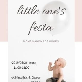 ベビー・ママ向け物販イベント -moms born- little...