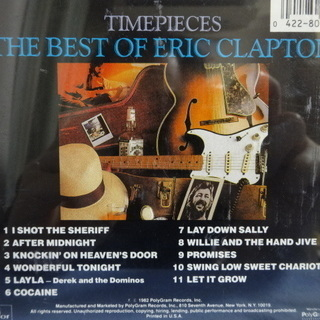 ベスト・オブ・エリック・クラプトン USA盤
