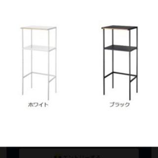 キッチンラック レンジ台ラック ゴミ箱上ラック タワー towe...