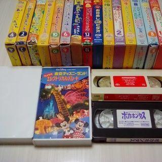ビデオテープ 全19本セット