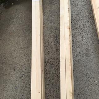 木材12本 セット
