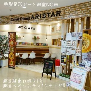 5月☆出張手形足形アート教室☆越谷Cafe&Dining ARISTAR