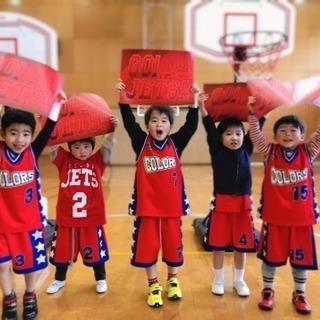 【ちはら台教室】バスケットボールスクールカラーズ