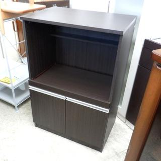 PayPay対応 レンジボード コンパクト レンジ台 食器棚  小...