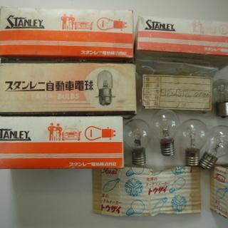 スタンレー自動車電球 6V 12V まとめて52個 ビートル