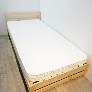 ◇HOME COORDY パイン材ベッド ポケットコイルマットレス