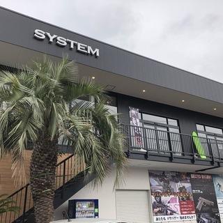 ガンショップ SYSTEM(システム) 店舗スタッフのアルバイト・...