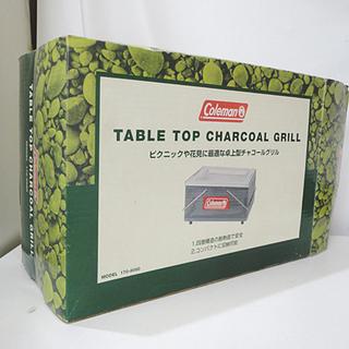 保管未使用品 コールマン テーブルトップチャコールグリル 170...