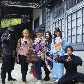 日本のインバウンド旅行会社での英語ガイドドライバー・旅行手配業務出...