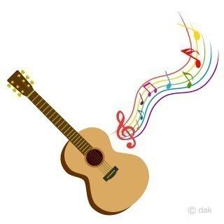ギターを教えてください。