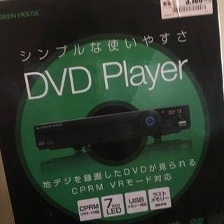 DVDプレイヤー!!美品 値下げしました!