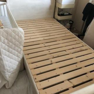 天然木 すのこベッド ホワイト