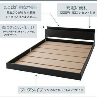 【3-330】シングルベッド ・棚・コンセント付きフロアベッド ロ...