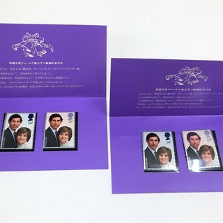 ①英国王室チャールズ皇太子ご結婚記念切手 未使用 2セット