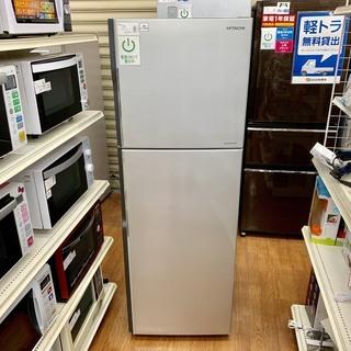 HITACHIの2ドア冷蔵庫