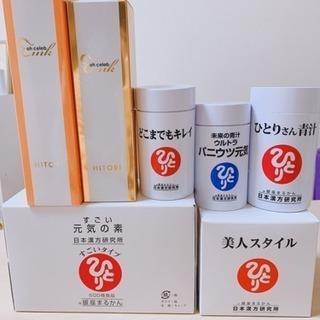 🌸銀座まるかん町田木曽西店🌸