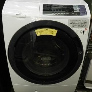 ドラム式洗濯乾燥機 洗い10kg 乾燥6kg 日立 2018年製