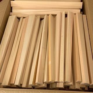 国産桧天然乾燥材 柾目・杢目