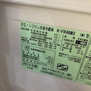 日立 HITACHI R-FR48M3 W [真空チルド 冷蔵庫 ...