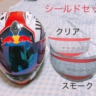 レッドブル ヘルメット