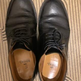 リーガル革靴  27センチ