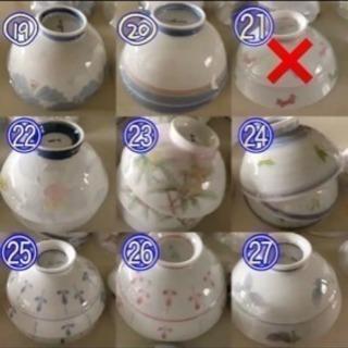 レトロ・お茶碗