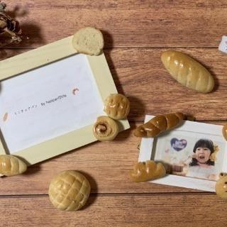 【MARK IS 静岡】ミニチュアパンで作る!世界にひとつのフォト...